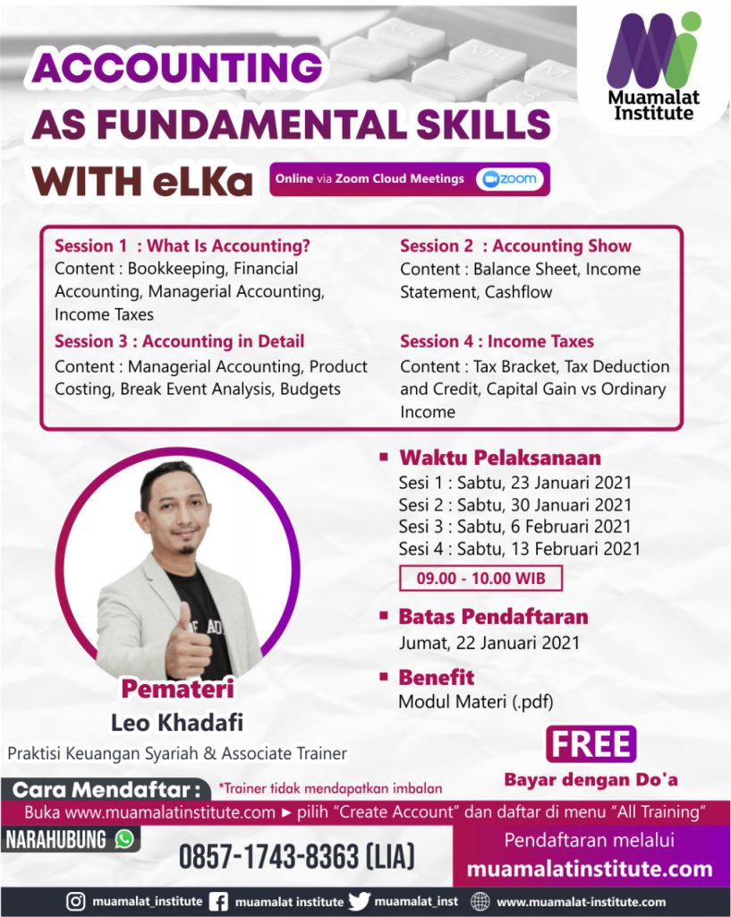 fundamental skill